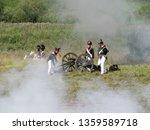 red village  russia   august 26 ... | Shutterstock . vector #1359589718