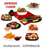 japanese cuisine meat dishes... | Shutterstock .eps vector #1359686618