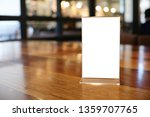 menu frame space for text... | Shutterstock . vector #1359707765