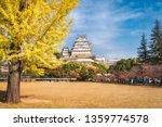himeji castle  hyogo prefecture ... | Shutterstock . vector #1359774578