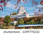 himeji castle  also called... | Shutterstock . vector #1359776222