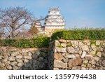 himeji castle is an iconic 17... | Shutterstock . vector #1359794438