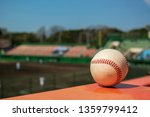a panoramic view from the stand ... | Shutterstock . vector #1359799412