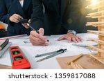 cooperation corporate...   Shutterstock . vector #1359817088