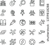 thin line vector icon set   gpu ... | Shutterstock .eps vector #1359818288