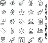 thin line vector icon set   add ... | Shutterstock .eps vector #1359825002