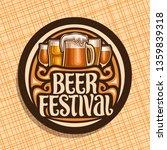 logo for beer festival  dark...   Shutterstock . vector #1359839318