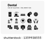 dental icons set. ui pixel... | Shutterstock .eps vector #1359938555