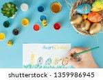 Basket With Handmade Easter...
