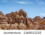 high rocky mountains against a... | Shutterstock . vector #1360012235