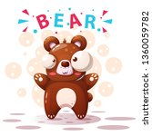cute bear characters   cartoon... | Shutterstock .eps vector #1360059782