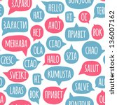 Seamless Pattern With Speech...