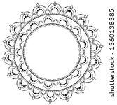 circular pattern in form of...   Shutterstock .eps vector #1360138385