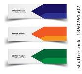 vector abstract banner design... | Shutterstock .eps vector #1360264502