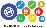 pair icon set. 9 filled pair... | Shutterstock .eps vector #1360516802