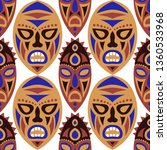 seamless background. ethnic... | Shutterstock .eps vector #1360533968