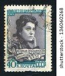 russia   circa 1958  stamp... | Shutterstock . vector #136060268