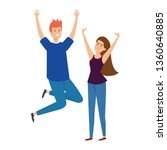 young couple celebrating... | Shutterstock .eps vector #1360640885