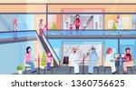 arab visitors walking modern... | Shutterstock .eps vector #1360756625