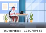 fat obese businessman manager... | Shutterstock .eps vector #1360759568