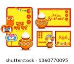 illustration of pohela boishakh ...   Shutterstock .eps vector #1360770095