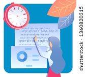 education  scientific research... | Shutterstock .eps vector #1360820315