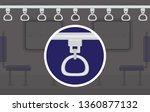 mumbai local train handle   Shutterstock .eps vector #1360877132