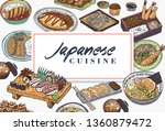 hand drawn japanese food  menu... | Shutterstock .eps vector #1360879472