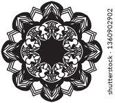 mandala vector art pattern  | Shutterstock .eps vector #1360902902