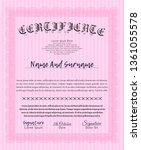 pink certificate template or... | Shutterstock .eps vector #1361055578