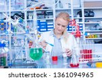 female laboratory assistant... | Shutterstock . vector #1361094965