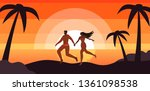 happy couple relaxing at sunset ... | Shutterstock .eps vector #1361098538