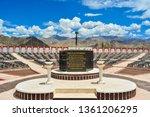 leh  jammu   kashmir  india  ... | Shutterstock . vector #1361206295