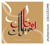 arabic calligraphy of text... | Shutterstock .eps vector #1361232398