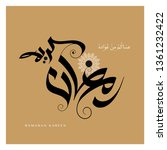 arabic calligraphy of text... | Shutterstock .eps vector #1361232422