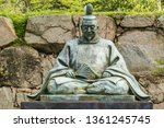 Small photo of Hagi, Japan - April 15 2016: Hagi played a pivotal role in the Meiji Restoration. So it is ironic to see a statue of Ieyasu Tokugawa, the first Shogun, at the entrance to Hagi Castle