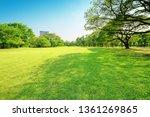 beautiful garden in daytime... | Shutterstock . vector #1361269865