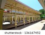 marukhathaiyawan  palace in cha ... | Shutterstock . vector #136167452