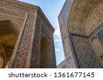 building details. the mosque... | Shutterstock . vector #1361677145