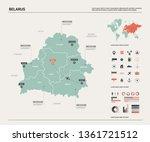 vector map of belarus .  high... | Shutterstock .eps vector #1361721512