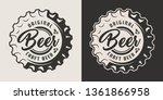 vintage craft beer monochrome... | Shutterstock .eps vector #1361866958