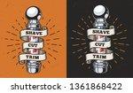 vintage barbershop colorful... | Shutterstock .eps vector #1361868422