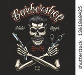 vintage barbershop colorful... | Shutterstock .eps vector #1361868425