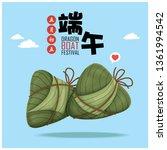 vintage chinese rice dumplings... | Shutterstock .eps vector #1361994542