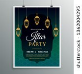 hanging islamic lantern iftar... | Shutterstock .eps vector #1362004295