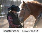 woman horseback riding | Shutterstock . vector #1362048515