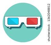 3d glasses vector illustration... | Shutterstock .eps vector #1362048812