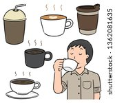 vector set of coffee | Shutterstock .eps vector #1362081635