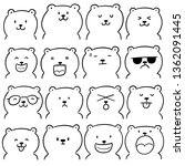 vector set of bears | Shutterstock .eps vector #1362091445