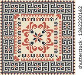 seamless pattern design with... | Shutterstock .eps vector #1362230162